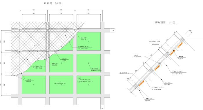 吹付法枠工(枠断面200)標準構造図