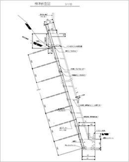 標準構造図
